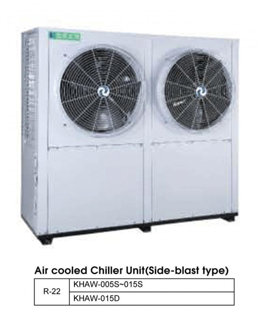 เครื่องทำน้ำเย็น SIDE-BLAST-TYPE