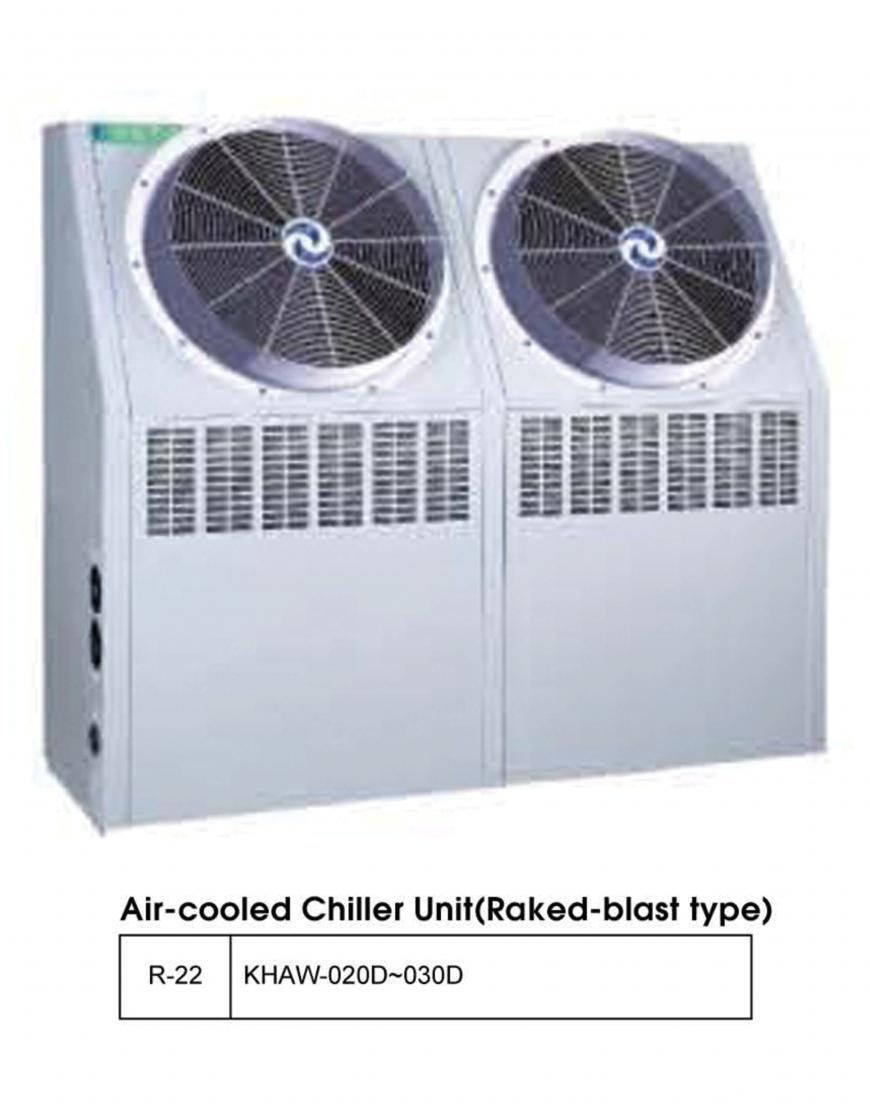 เครื่องทำน้ำเย็น RAKED-BLAST TYPE